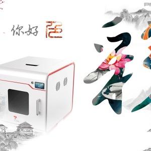 七号科技全彩3D打印机2018第二十届高交会首发