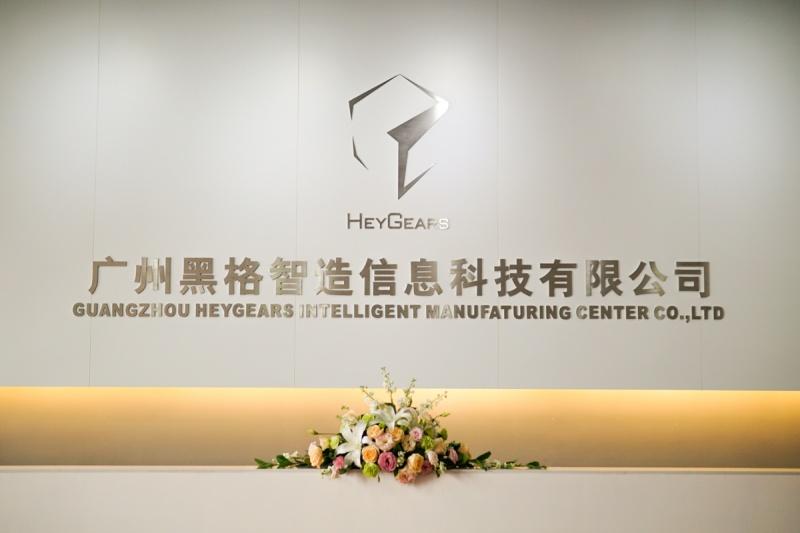智能3D打印企业——黑格科技获3.25亿A轮融资,IDG资本领投