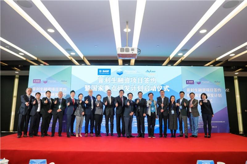 巴斯夫投资中国3D打印领域专家普利生,推动行业变革