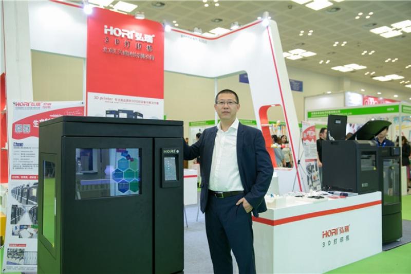 自主创新不易,但我们会坚定不移走下去 ——访北京汇天威科技有限公司总经理助理兼产品经理丛日辉先生
