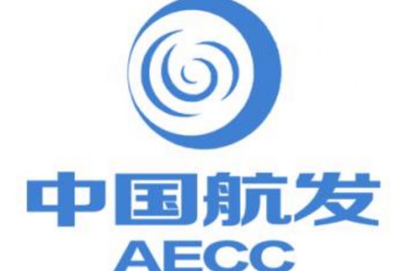 中国航发:签署央企金属3D打印协同创新项目合作协议