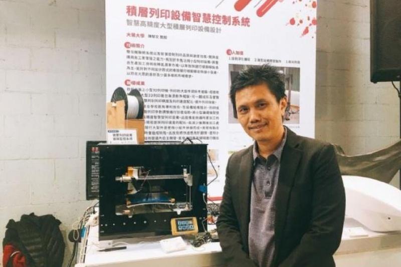 台湾地区大叶大学结合智能化温度感测 首创3D打印变速控制