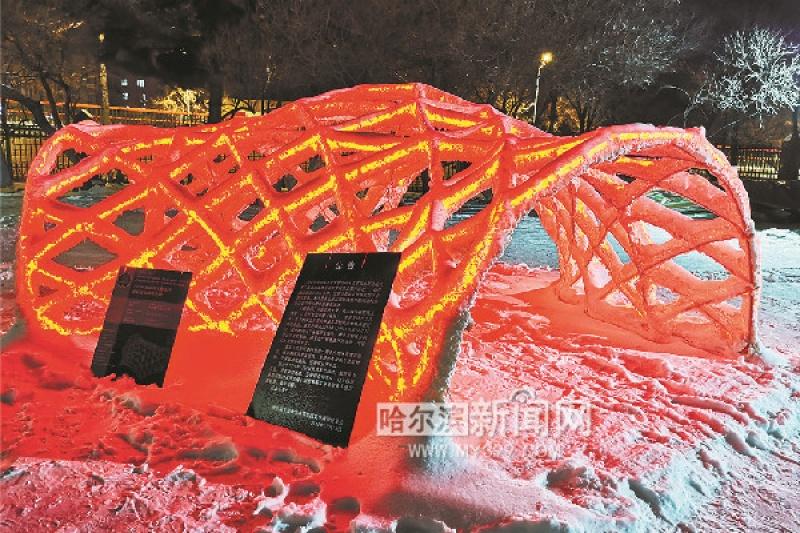"""文化节创新 建冰雕融入3D打印像""""营帐""""能""""住""""人"""