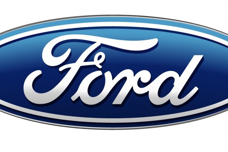 福特汽车再向未来科技迈进