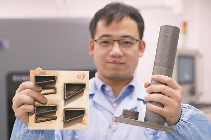 上海产研院研制出国内首台同轴送丝激光金属3D打印机