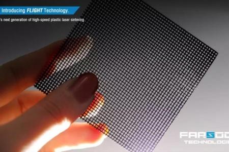 华曙高科重磅发布Flight™高分子光纤激光烧结技术