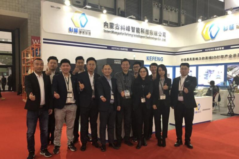 迈向设计-制造一体化的未来  强化3D打印创新驱动 科峰魅力之—2019年TCT亚洲展