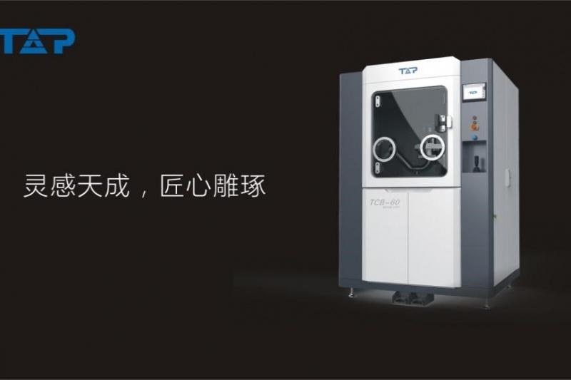 工业级3D打印防爆粉末清理设备,浙江拓博将在TCT推全新产品