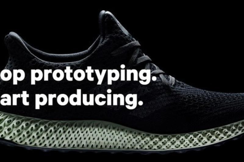 量产4D跑鞋背后:先进制造我们还有多远