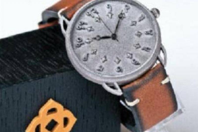 印度钟表公司推出首款3D打印手表