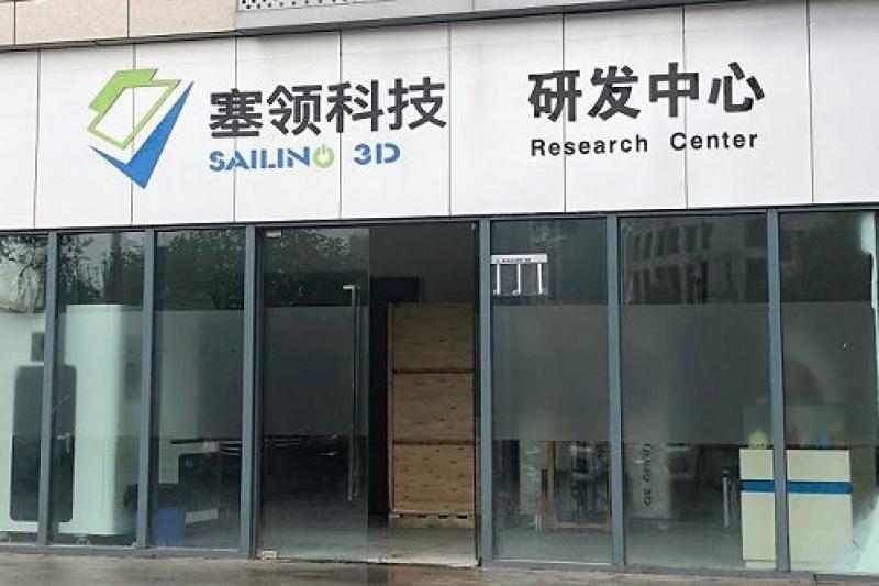 重庆青年是如何将3D打印假牙卖到德国的?