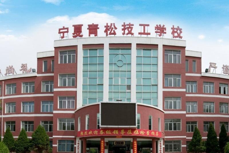 宁夏正式开设3D打印技术应用专业