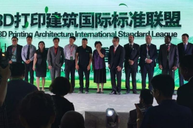 上海盈创与中国科学院合作制定3D打印建筑标准