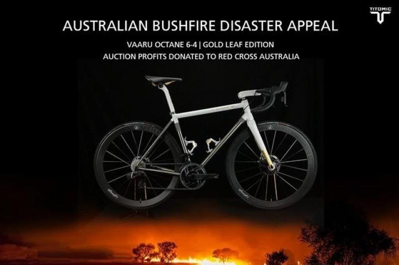 24K金3D打印自行车拍卖收益捐赠澳州大火