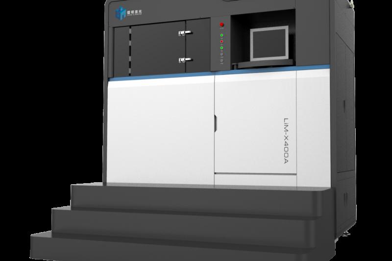 天津镭明春节后召开金属3D打印机LiM-LX400A发布会