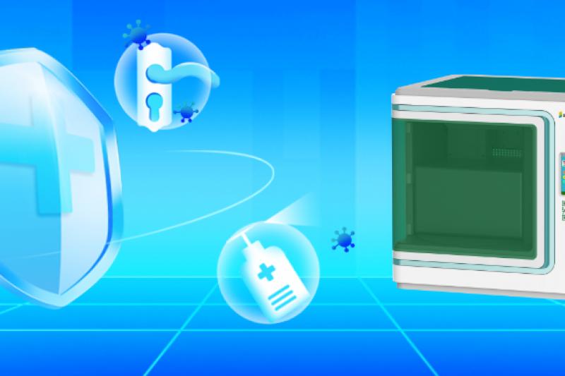 赛纳推出桌面型全彩多材料3D打印机新品D451系列