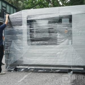 形优科技成为Stratasys中国区唯一白金级合作伙伴