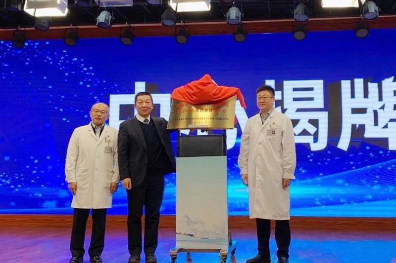上海交通大学医学3D打印创新研究中心新疆维吾尔自治区人民医院分中心 揭牌仪式圆满成功