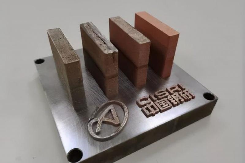 行业首台高通量3D打印设备即将在中国钢研数字化研发中心启用