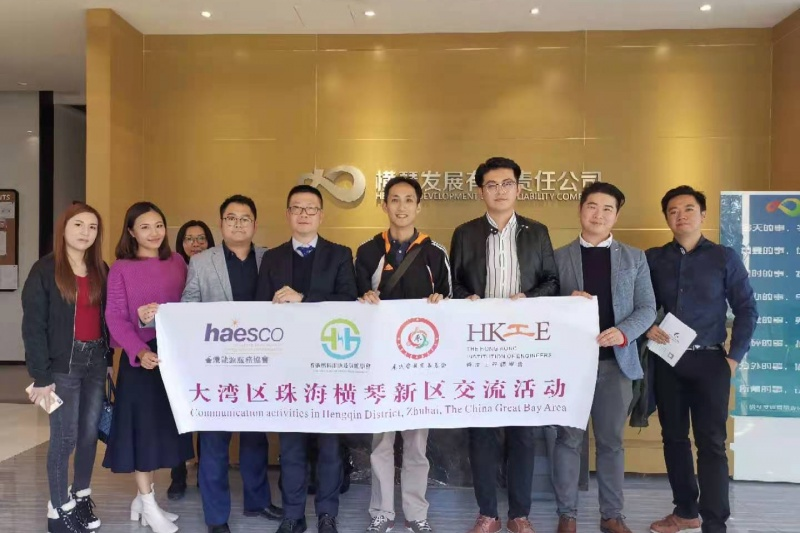 群策群力为未来, 共创大湾区商机——香港3D随形冷却模具技术与工业4.0应用大湾区交流活动