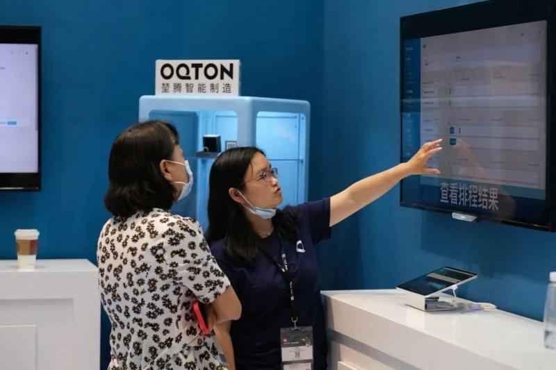 2021 TCT亚洲展完美收官,Oqton助力增材制造迈入批量化生产时代