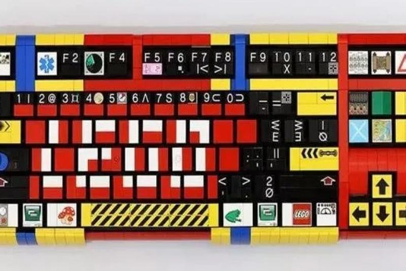 乐高粉福利,大叔3D打印乐高键盘,DIY颜值超高