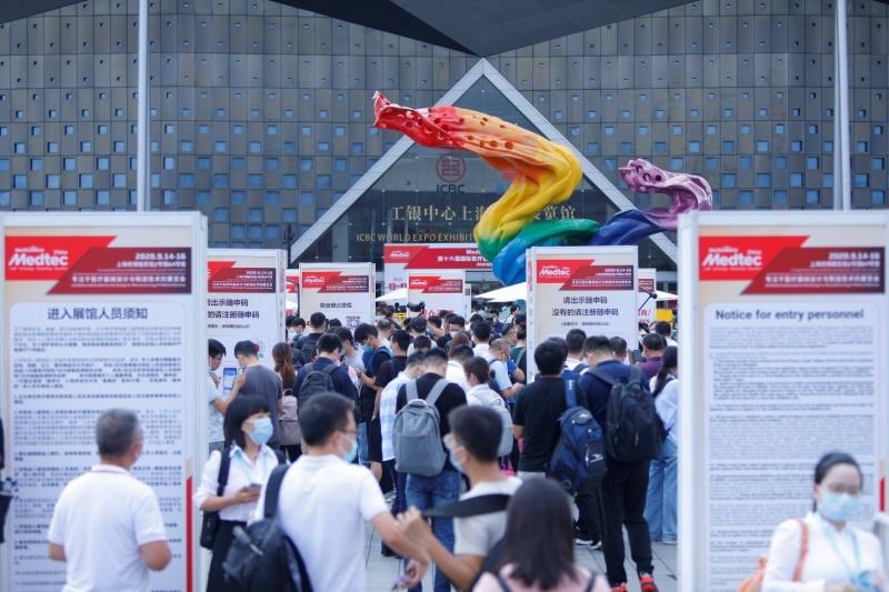 2021Medtec中国展暨国际医疗器械设计与制造技术展览会延期至12月20-22日举办