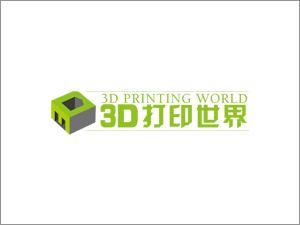 欧盟开发3D打印机,可为老年人打印食物