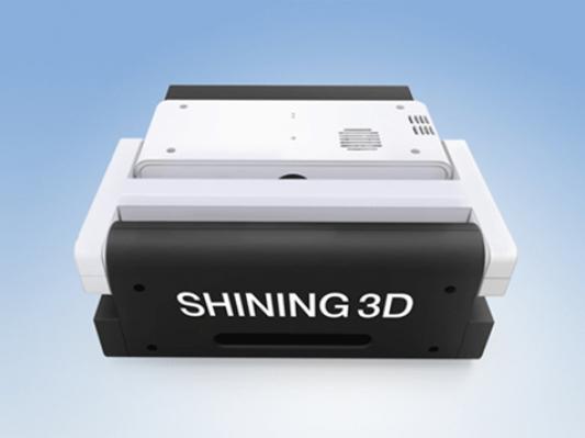 先临三维发布最新款EinScan-S 桌面3D扫描仪