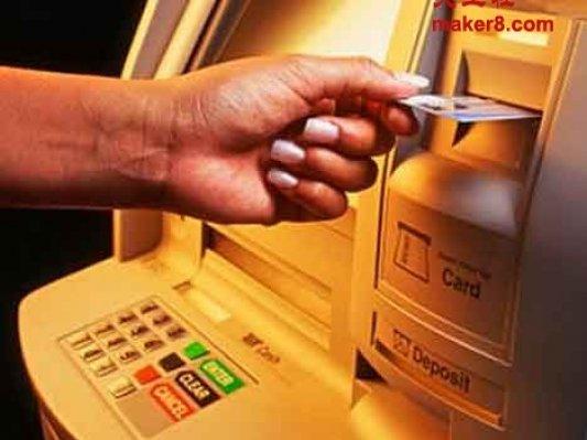 法国男子3D打印ATM外壳窃取数万欧元