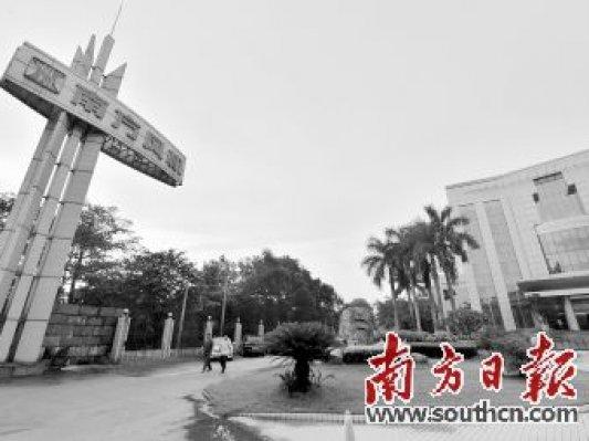 南风股份携手王华明团队 进军核电装备3D打印