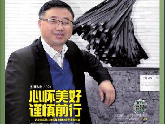 联泰邹波:面对3D打印,是心怀敬畏还是死磕当下?