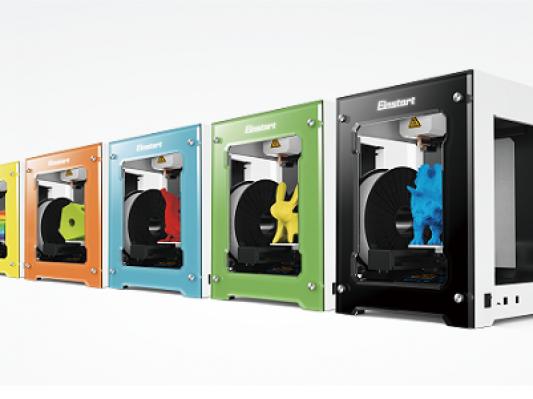 先临三维与欧特克签订重大合同 获6300台3D打印机采购大单