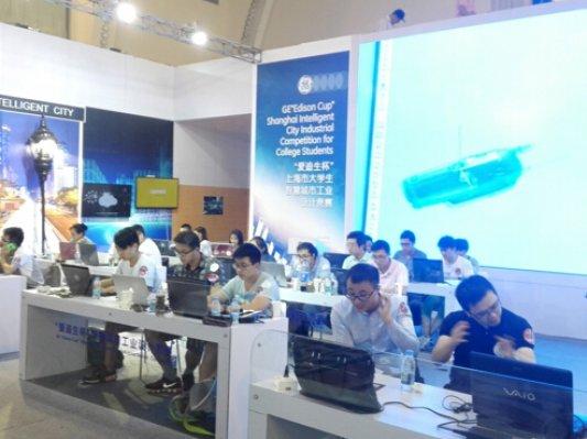 """联泰""""爱迪生杯""""大学生智慧城市工业设计竞赛登陆上海设计双年展"""