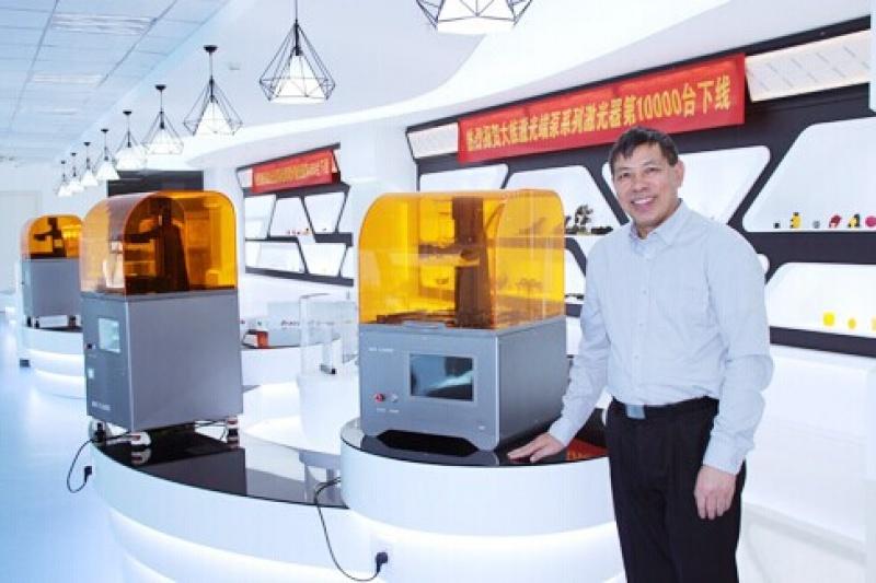 大族激光增材制造产业发展策略及规划解读