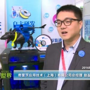 奇里茨:世界排名第五的韩国3D打印机品牌Cubicon