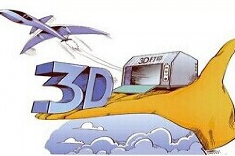 """""""十三五""""重点规划:3D打印行业缺什么样的人才?"""