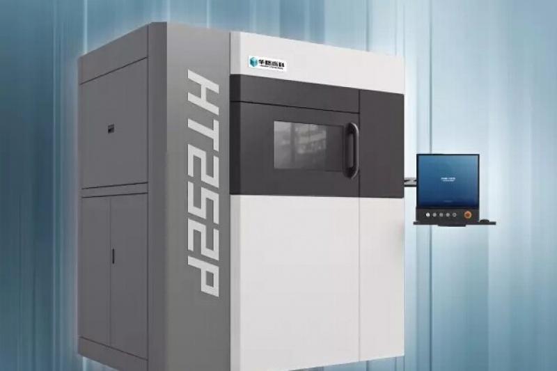 达280℃!华曙重磅发布超高温、特智惠选择性激光烧结设备252P系列