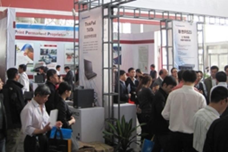 2017第十四届中国(南京)国际教育装备暨科教技术展览会