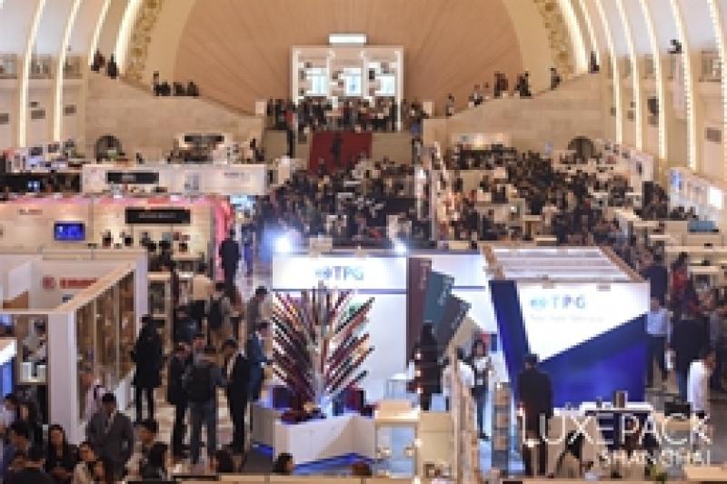 十年历程致力创新——2017上海国际奢侈品包装展主题:传统文化联合前沿技术